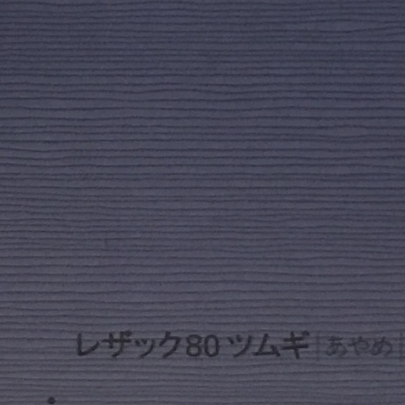 8290105