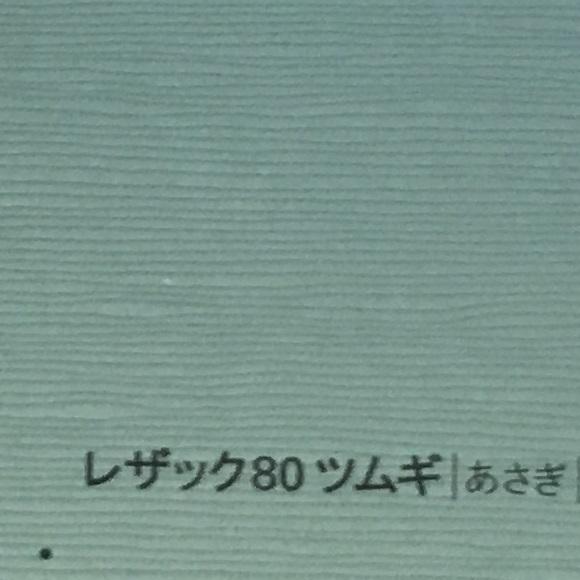 8290101